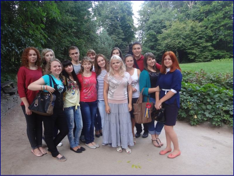 14  група 2014.jpg 3