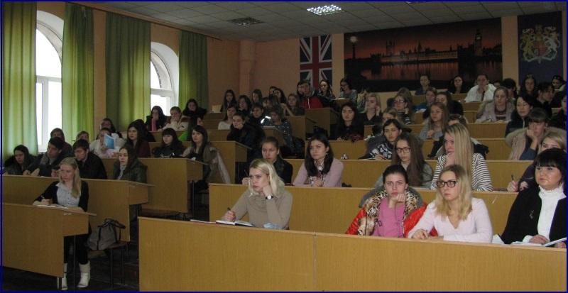 2 курс  настановча конференцыя з педпрактикиjpg