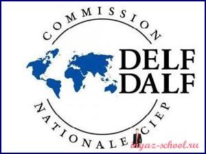 delf20141