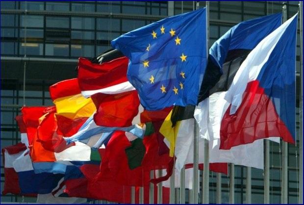 європейский союз