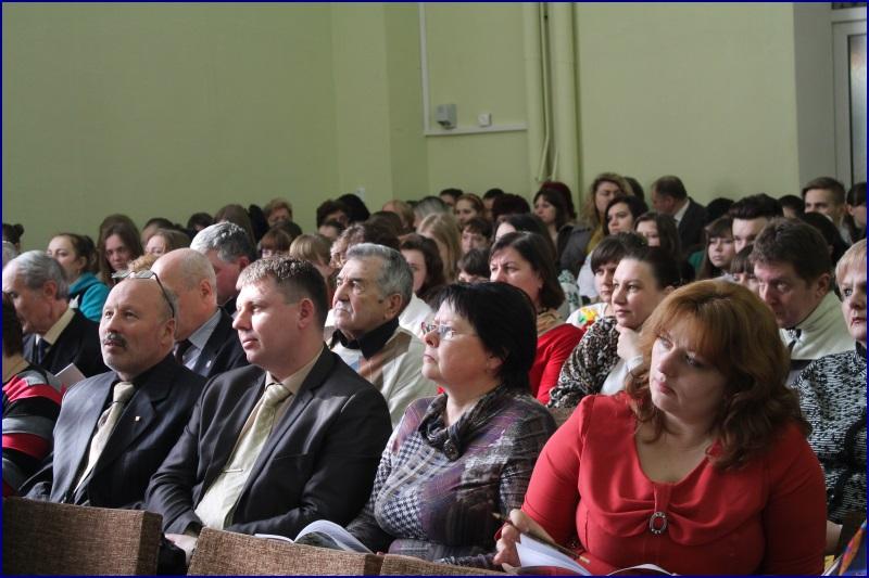 конференція Бар