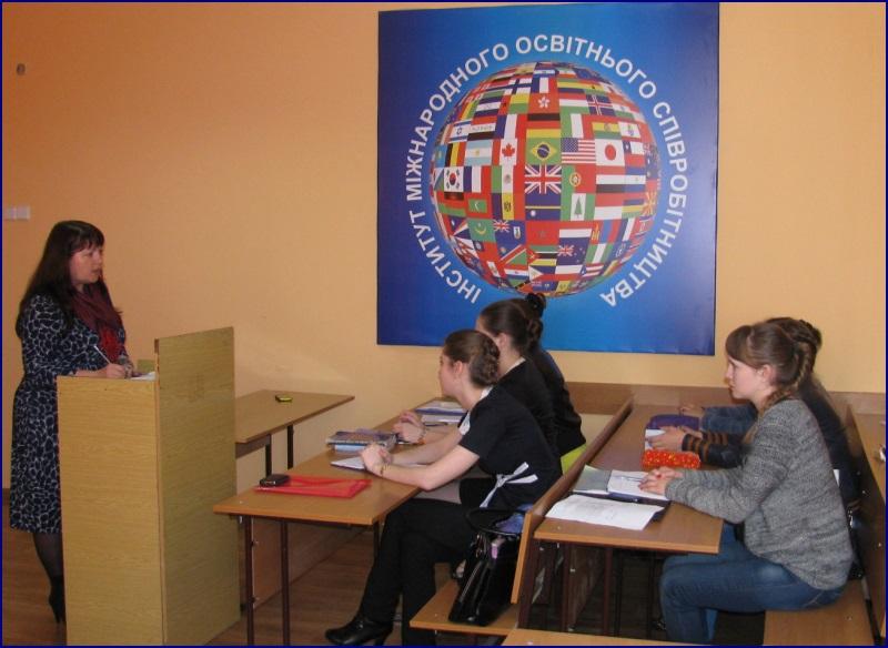 настановча конференція практика в літніх оздоровчих таборах1