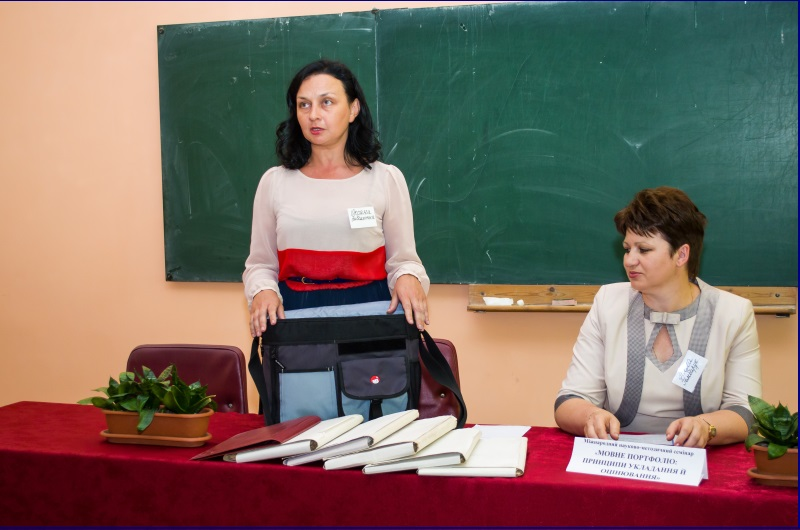 семынар Портфоліо вчителя 13 06 2014.jpg3