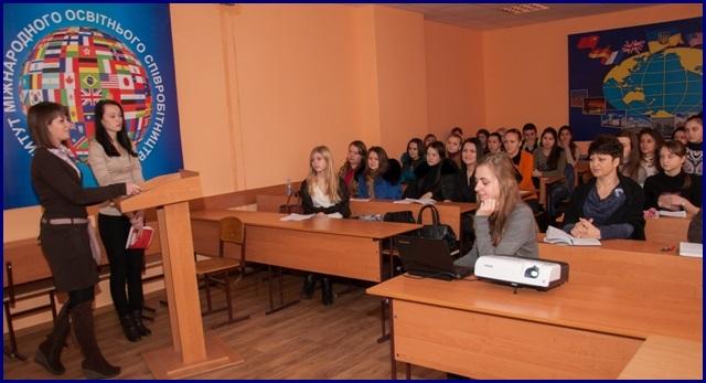 студія міжнародна освіта