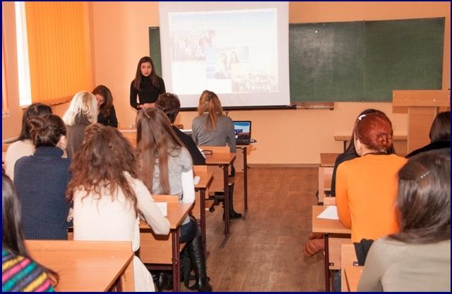 студія міжнародна освіта.jpg1