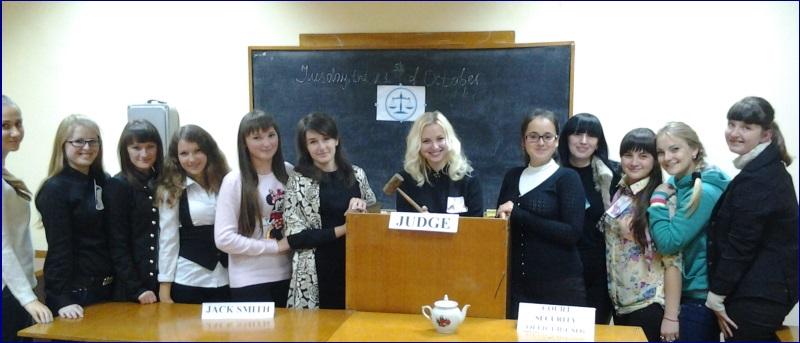 суд 44 4