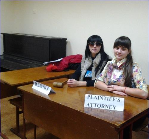 суд 44