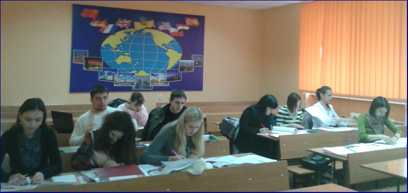 захист практики 5 курс 2014 1